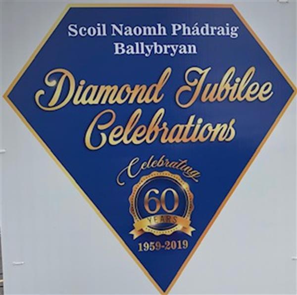 Diamond Jubilee Celebration Video