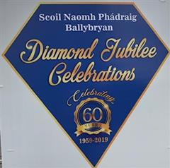 Diamond Jubilee Celebration Video